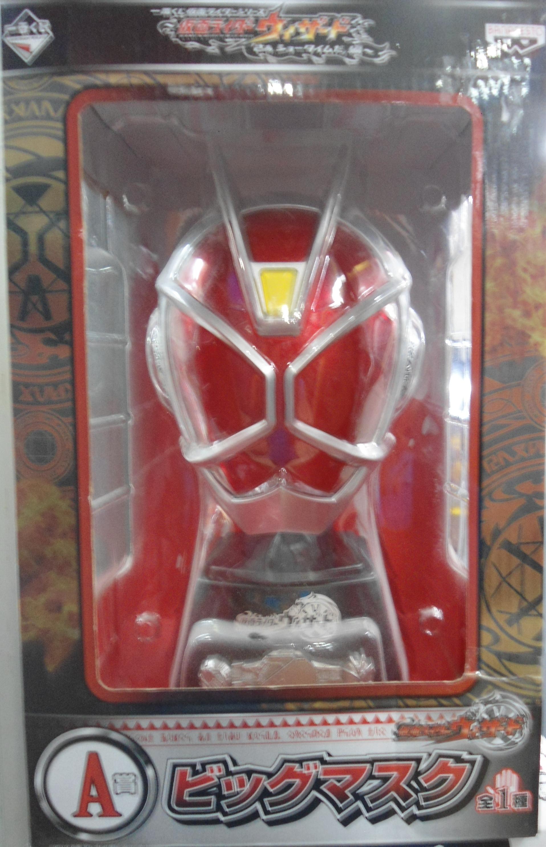 Banpresto Kamen Rider Wizard Action- & Spielfiguren